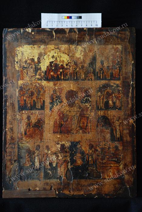 ... ,икон,живописи,картин цена работы: sudakow.ru/resarts.php?rub=1&show=6