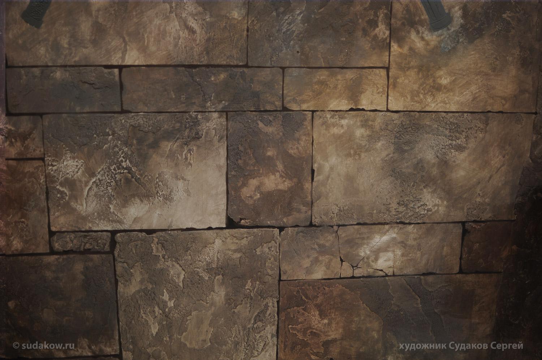 рисунок камня на стене