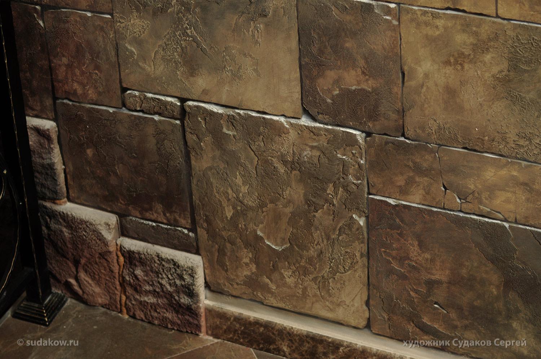 рисунок камня в росписи стен