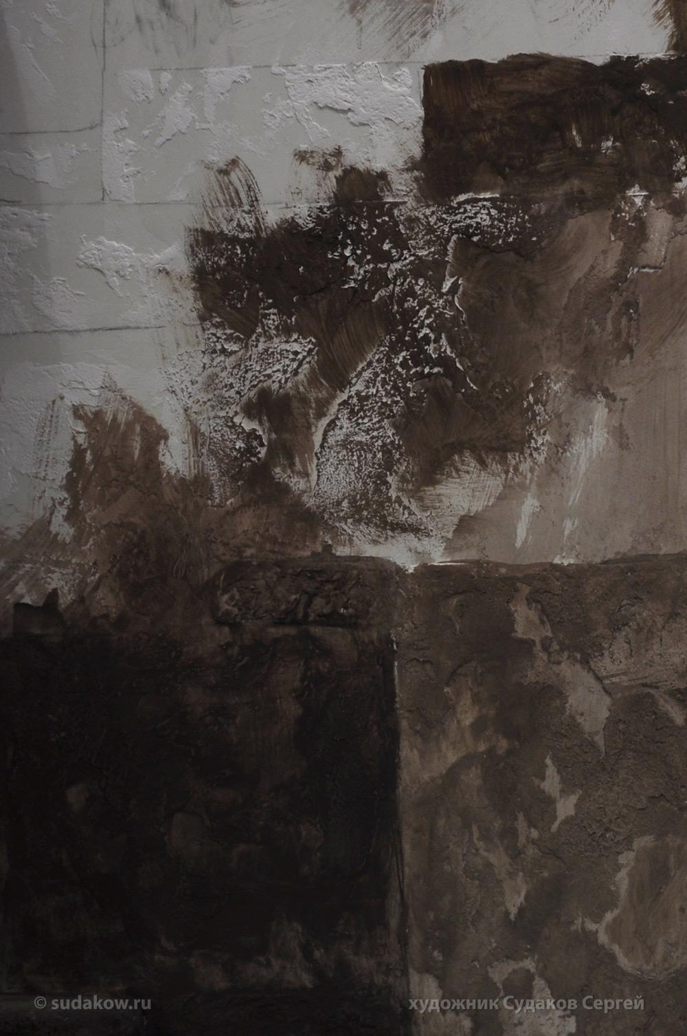 роспись стен камни