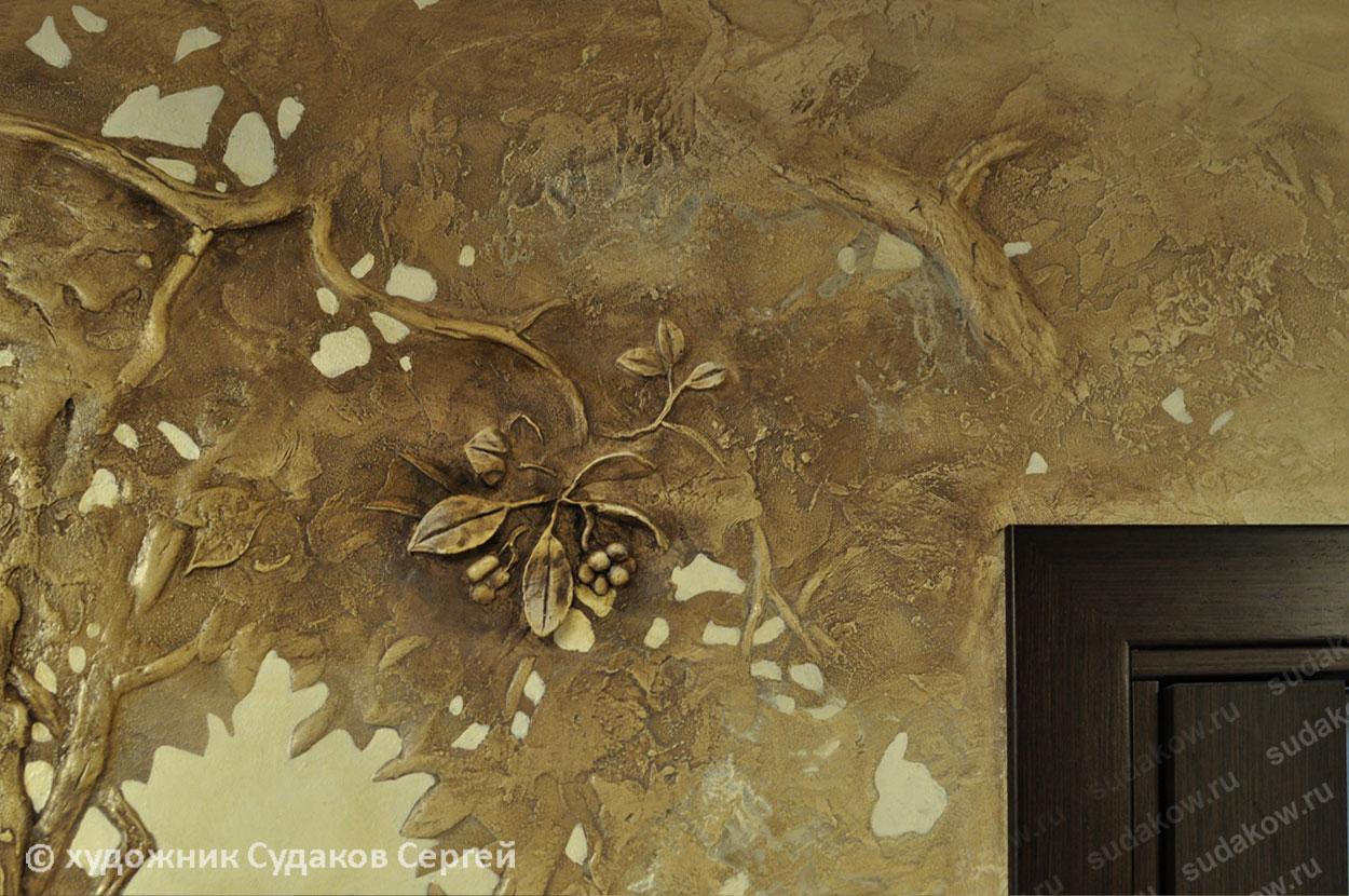 листок рельеф