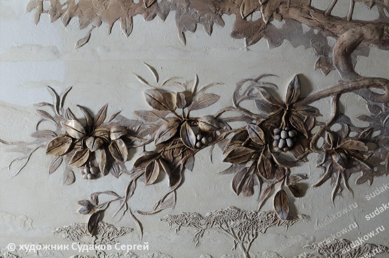 художнк судаков сергей рельеф