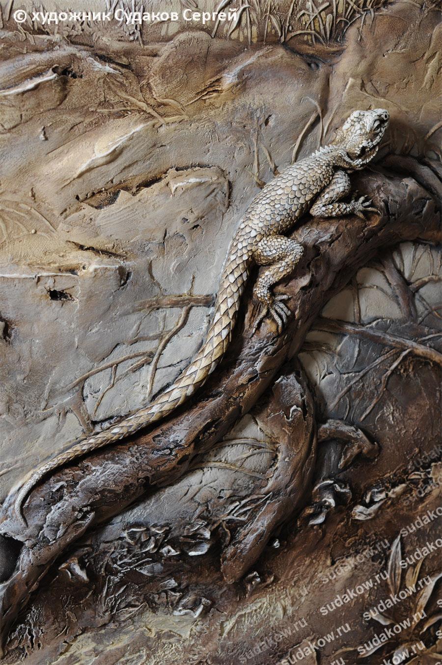 ящерица рельефная из штукатурки