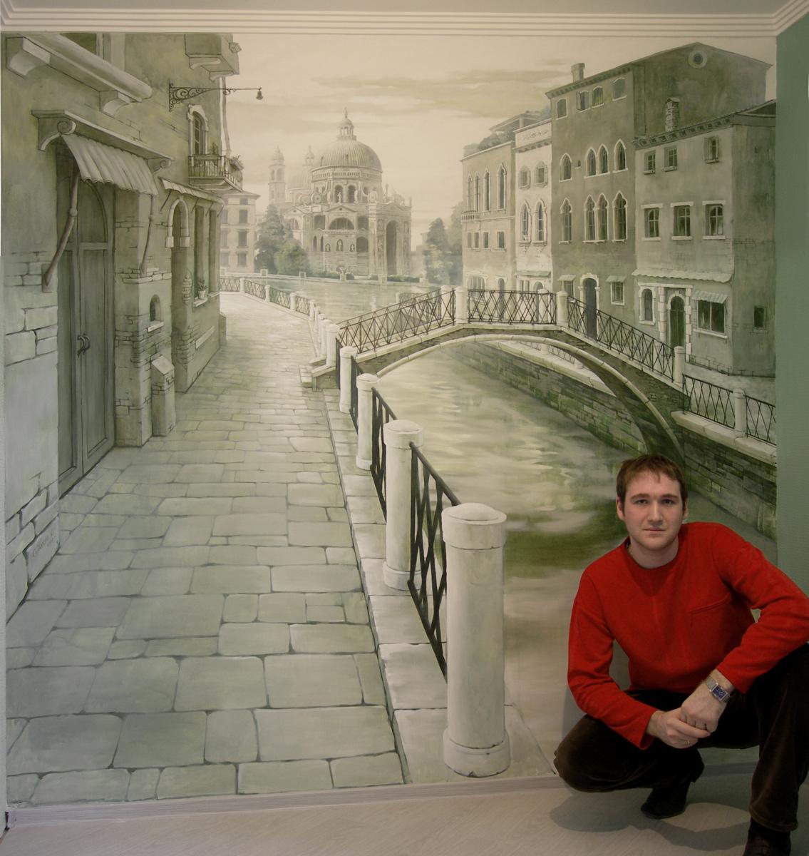 Как своими руками нарисовать город на стене