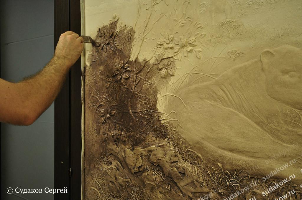 как покрасить рельеф